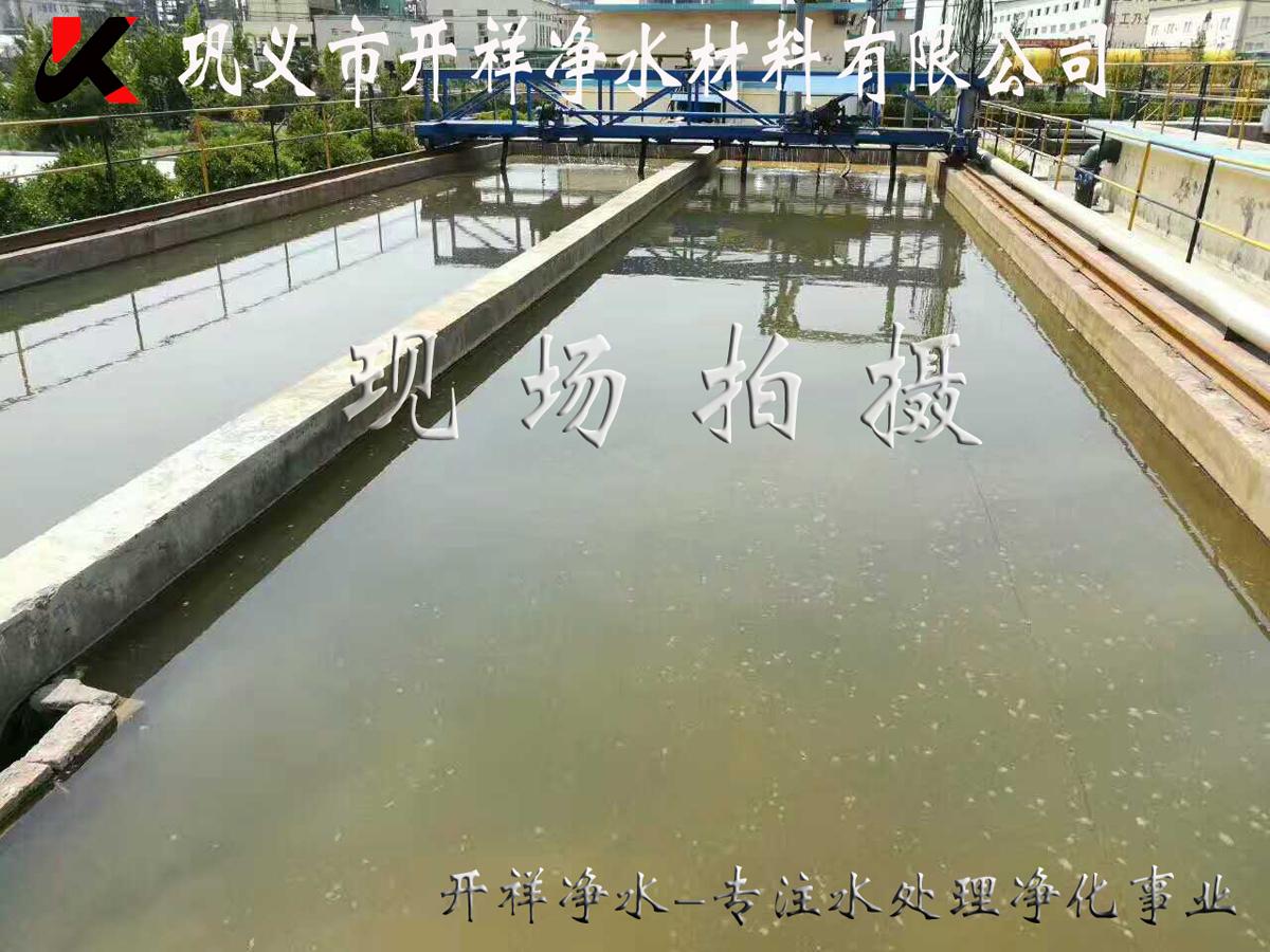 污水处理厂用聚合氯化铝